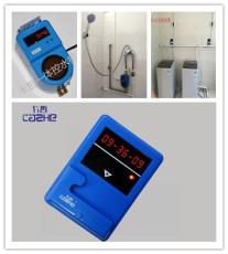 廣西工宿舍員工智能用水 多費率設置
