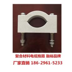 上海融裕電纜夾
