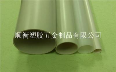 塑胶管 塑料管