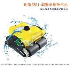 吸力强 带遥控泳池吸污机深圳供应商