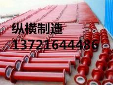 聚乙烯襯塑管道價格