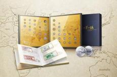 一带一路钱币纪念册-藏品阁