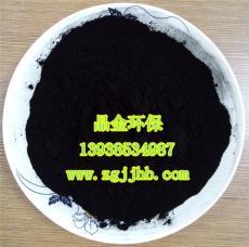 湖北荊門脫色劑粉狀活性炭生產廠家