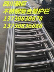 資陽不銹鋼復合管護欄 資陽市政道路護欄