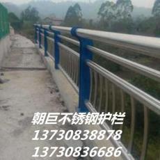 自貢不銹鋼復合管護欄 不銹鋼橋梁護欄 河道