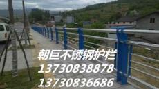 泸州不锈钢复合管护栏桥梁护栏不锈钢复合管