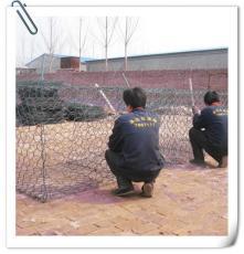 德興堤坡鐵絲網