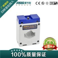 江蘇無錫愛可信電氣 高精度低壓電流互感器