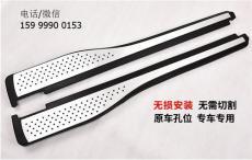 本田CRV加裝腳踏板/側踏板 好貨必須分享