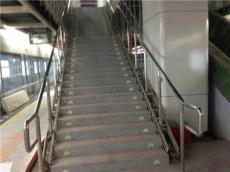 地鐵地面逃生標識  304不銹鋼蓄光自發光疏