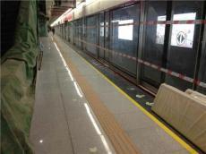 不銹鋼地埋疏散標識用于地鐵車站地面/蓄光