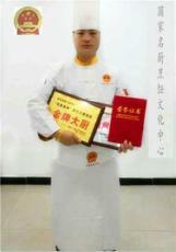 專業培訓巴西秘制烤肉技術的學校在哪里