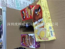 食品果汁进口国内--虎桥威盟食品进口全程代