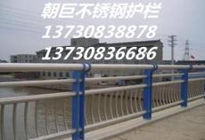 雅安不锈钢复合管护栏 雅安不锈钢桥梁护栏