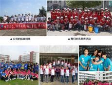 广州番禺大石工厂广告衫定制工厂工作服定做质优价廉