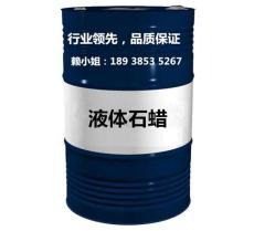供应鹤山市150号白矿油上等好货白矿油