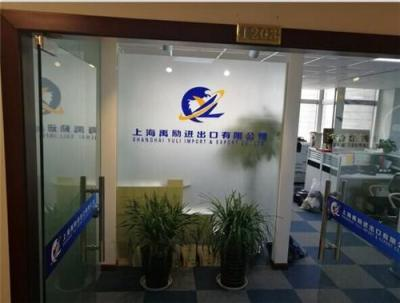 上海保税区代理报关公司