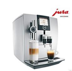 優瑞-在線服務 JURA咖啡機售后維修電話