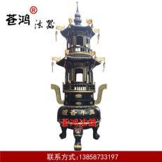 寺庙铜钟 铜香炉 铜宝鼎 大型铜宝鼎定做