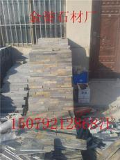 江西锈色文化石 江西文化石厂家价格