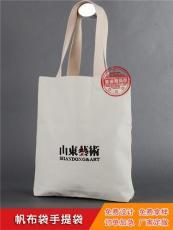 济南美迪雅箱包定制帆布袋可印刷企业logo