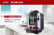 JURA/优瑞 WE8进口全自动咖啡机 商用