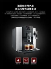 JURA/优瑞 E8全自动咖啡机进口家用现磨咖啡