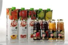 欧洲果汁饮料进口广州清关代理公司