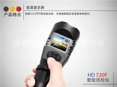 深圳防爆攝像手電筒