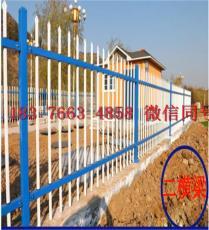 广西南宁锌钢护栏厂丨南宁锌钢护栏厂