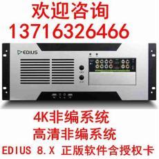 北京新維訊非線性編輯機