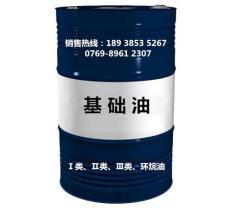 150BS基础油 产自新疆克拉玛依150BS