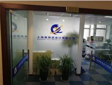 上海保税区报关代理公司
