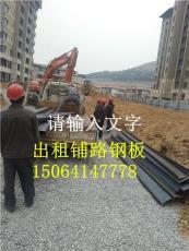 濟南槽鋼 皓銅鋼材 槽鋼廠家