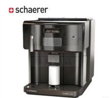 雪莱 欢迎您 Schaerer咖啡机售后维修电话
