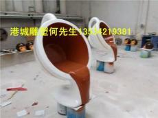 广东湛江雷州市生产装饰玻璃钢咖啡杯休闲椅