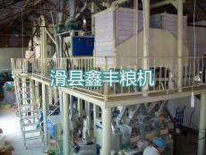 大型玉米深加工成套设备-玉米糁加工设备