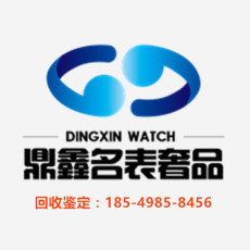 南京回收萬國手表上門回收-名表回收