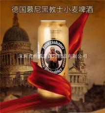 德国慕尼黑啤酒黑啤进口清关报关公司