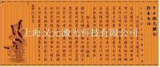 松江木制品激光刻字九亭 闵行 嘉定激光打标