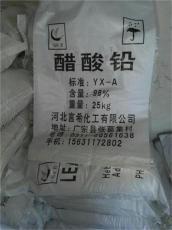 专业生产 乙酸铅 糖铅 98%结晶状