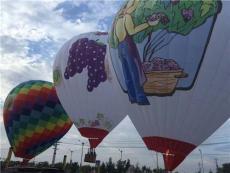 内蒙古呼伦贝尔牙克石市热气球出租