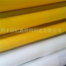 印刷廠家供應絲印網紗滌綸單絲