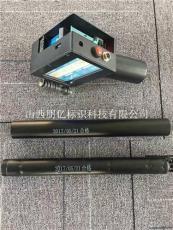 山西手持噴碼機 多功能噴碼 噴碼專用墨水