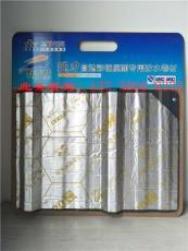 江苏强力自粘金属屋面专用防水卷材