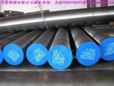 齐鲁特钢-精诚锻造合工钢8Cr3锻造圆钢