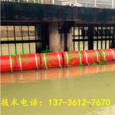 益阳河道挂网浮筒拦污栅浮体