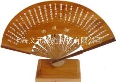 上海松江竹木制品激光打标 竹木激光刻字
