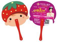 萍鄉塑料PP扇廣告扇子印刷LOGO專業快速