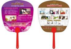 九江塑料PP扇广告扇子印刷LOGO价格实惠